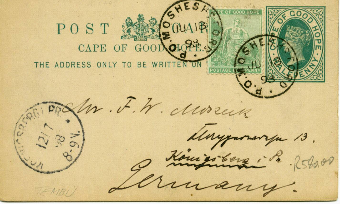 Circular Postmarks of the Cape of Good Hope