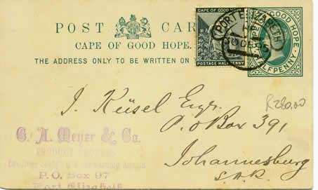 Experimental Postmarks